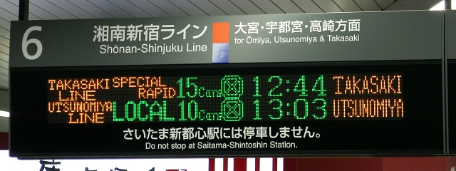 http://atos.neorail.jp/atos2/state/images/led_urawa6_1l.jpg