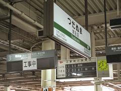 http://atos.neorail.jp/photos/images/atos0046.jpg