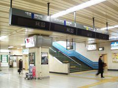 http://atos.neorail.jp/photos/images/atos0062.jpg