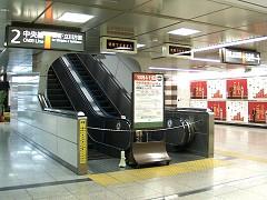 http://atos.neorail.jp/photos/images/atos0159.jpg