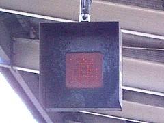 http://atos.neorail.jp/photos/images/atos0166.jpg