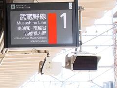 http://atos.neorail.jp/photos/images/atos0244.jpg