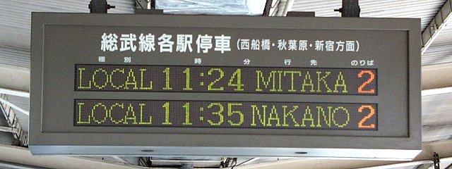http://atos.neorail.jp/photos/led/led00016.jpg