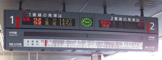 http://atos.neorail.jp/photos/led/led00019.jpg