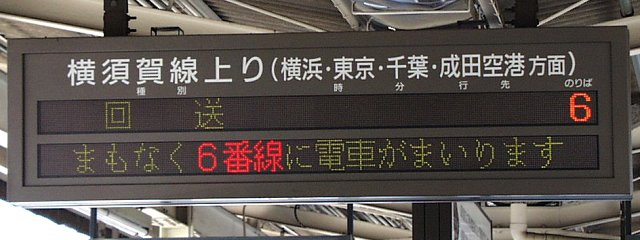 http://atos.neorail.jp/photos/led/led00131.jpg
