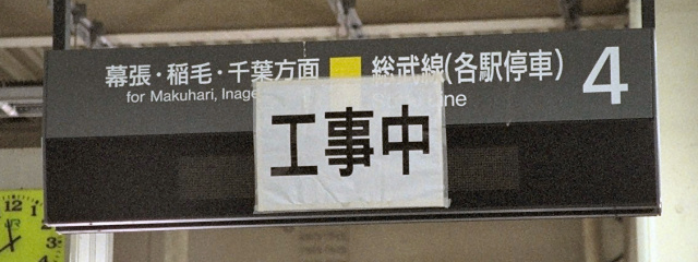 http://atos.neorail.jp/photos/led/led00213.jpg