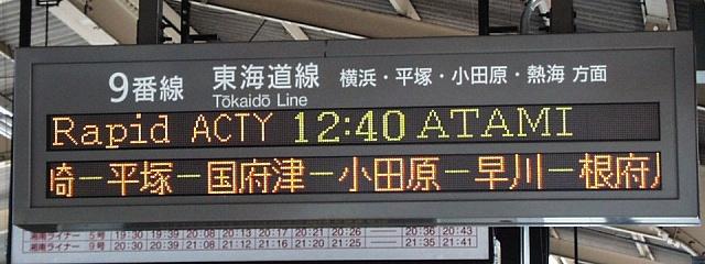 http://atos.neorail.jp/photos/led/led00280.jpg