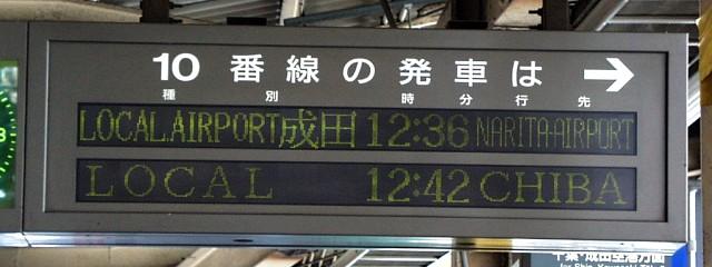 http://atos.neorail.jp/photos/led/led_200002_yokohama_10_2.jpg