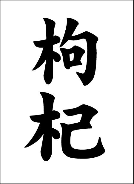 https://neorail.jp/forum/uploads/Kaisho_Kuko.png