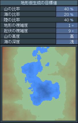 https://neorail.jp/forum/uploads/a9v1_edit_strides03.png