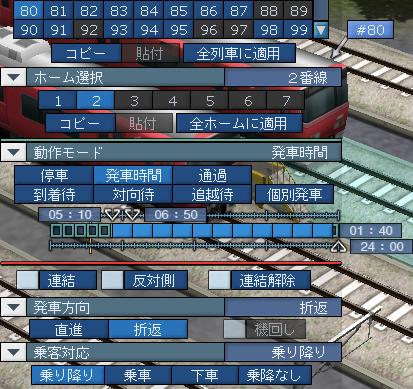 https://neorail.jp/forum/uploads/a9v2_20130214_emu_dia01.80-071.png