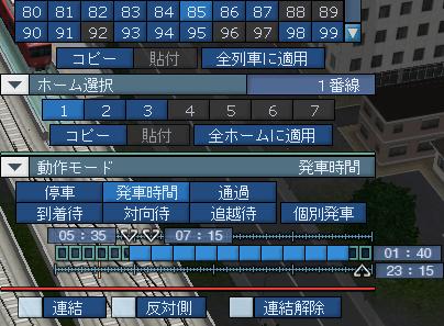 https://neorail.jp/forum/uploads/a9v2_20130214_emu_dia01.85-066.png