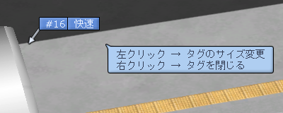 https://neorail.jp/forum/uploads/a9v5_sabo00.png?ref=4006